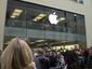 Outside of Apple Store Munich